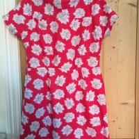 The H Dress